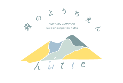 この画像には alt 属性が指定されておらず、ファイル名は hutteLogo.png です